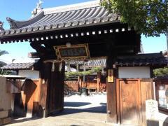 広濟寺(近松寺)