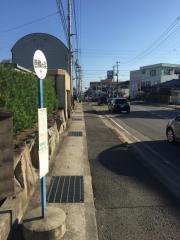 「西鯛の浜」バス停留所