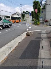 「北宿」バス停留所