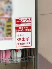 ファッションセンターしまむら 大久保店