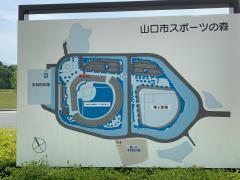 スポーツの森西京スタジアム