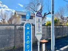 「加茂川団地入口」バス停留所