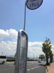 「丸ノ内町」バス停留所