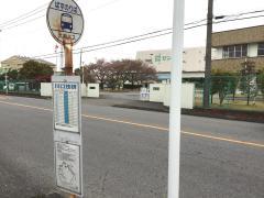 「川口技研」バス停留所