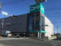 ニトリ 平塚店
