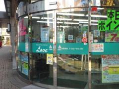 くすりのラブ平和町店
