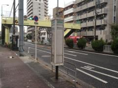 「塚本駅北口」バス停留所