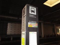 さいたま新都心駅西口