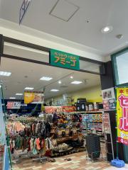 アミーゴ 江南西店