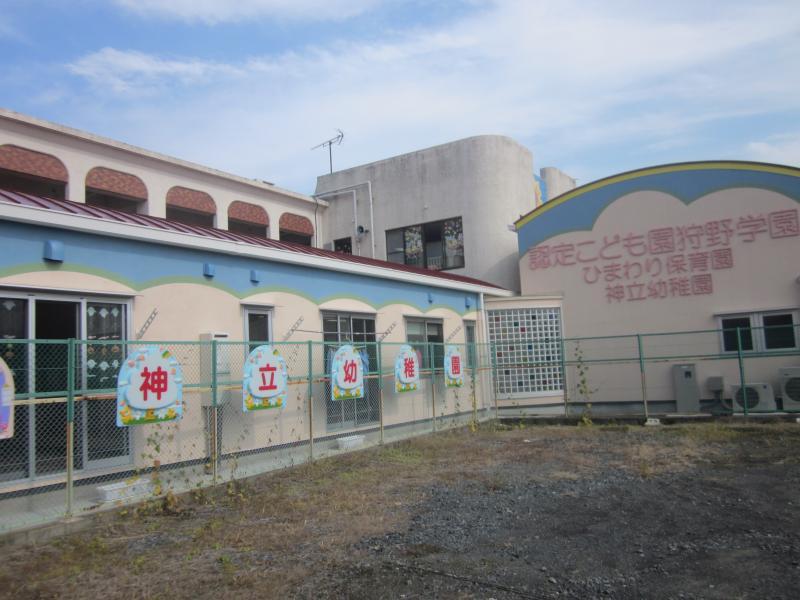 神立 幼稚園