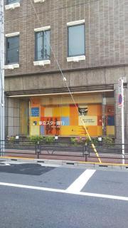 東京スター銀行上野支店ファイナンシャル・ラウンジ