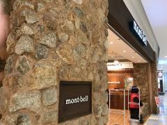 mont-bell 大阪八尾店