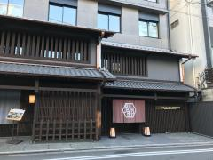 三井ガーデンホテル京都新町別邸