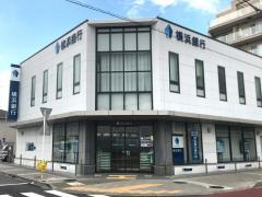 横浜銀行高座渋谷支店