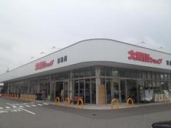 大阪屋ショップ粟島店