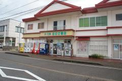 うのけ書店