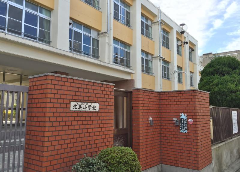 小学校 北巽 大阪市生野区:学校 (…>学校>学校)