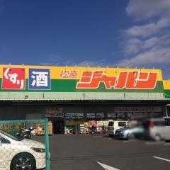 ジャパン 松原店