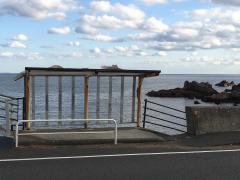 「日の出が浦」バス停留所