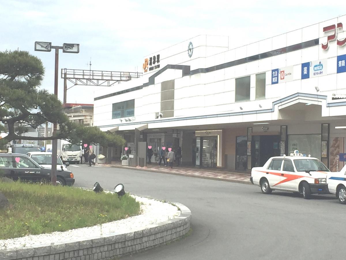 駅 化 沼津 高架