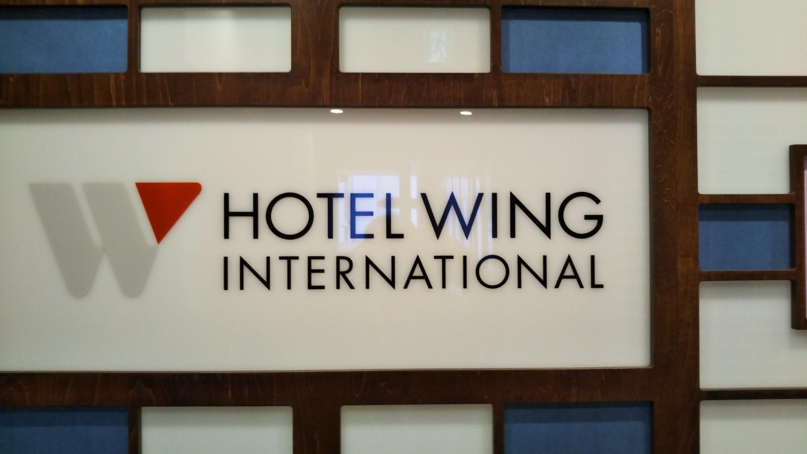 ホテル ウィング インターナショナル 東京 赤羽