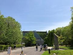 福井総合植物園プラントピア