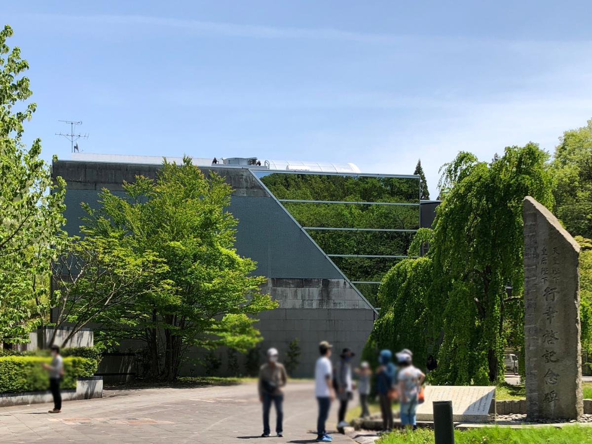 福井総合植物園プラントピア写真2