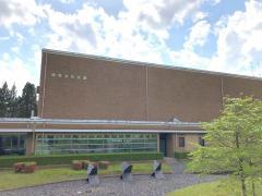 南条文化会館