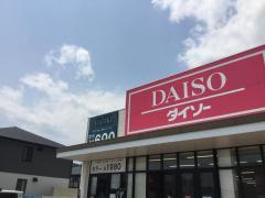 ザ・ダイソー マックスバリュ鳥栖村田店