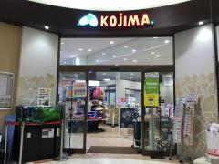 ペットの専門店コジマ 三郷店