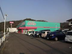 ザグザグ井原出部店
