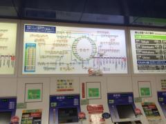 羽田空港第2ターミナル駅
