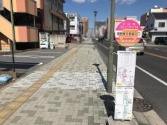 「須賀神社入口」バス停留所