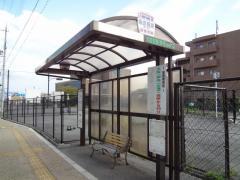 「阪奈菅原」バス停留所