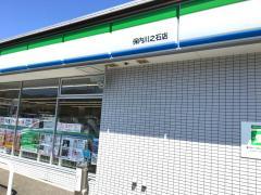 ファミリーマート 保内川之石店