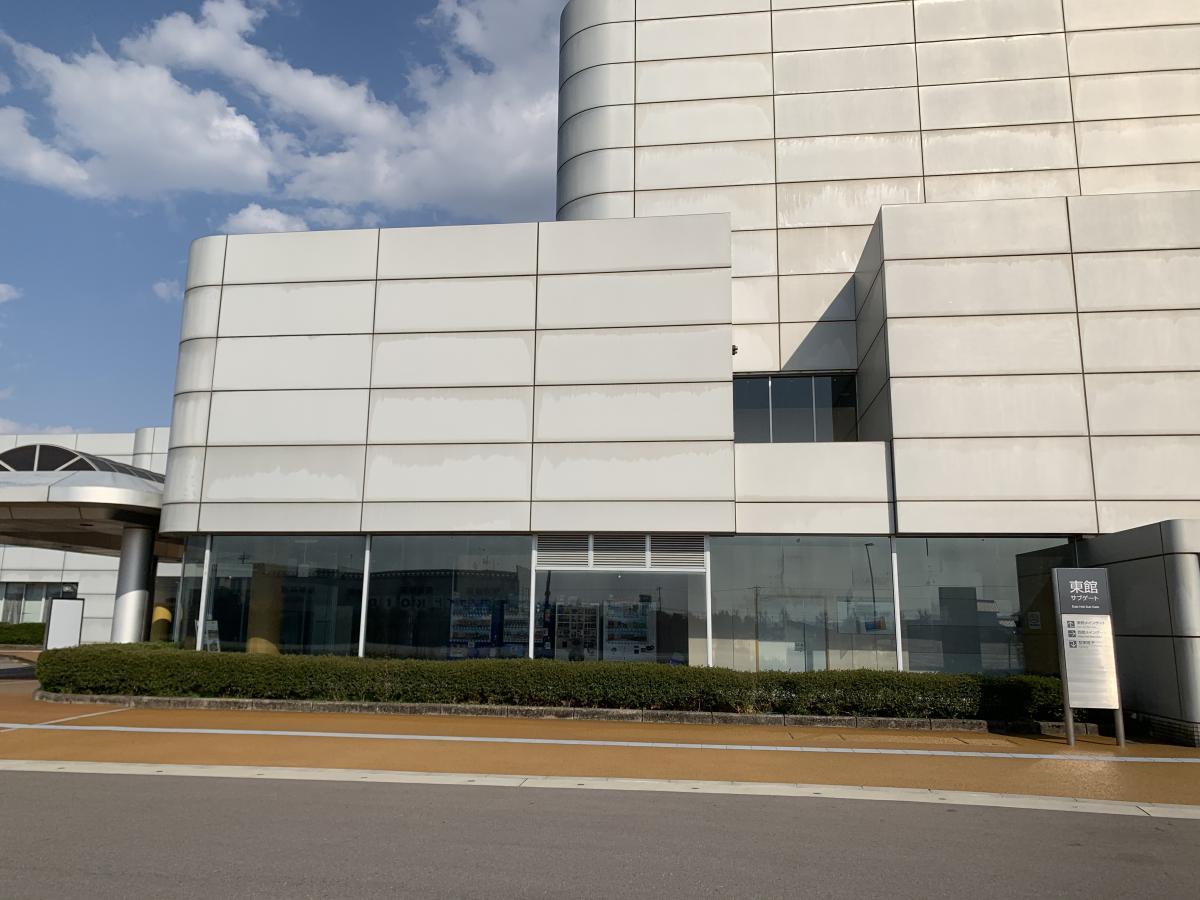 富山市にある富山産業展示館