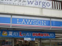ローソン 太宰府天満宮前店