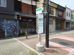 「小路東六丁目」バス停留所