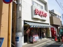ばてんや書店