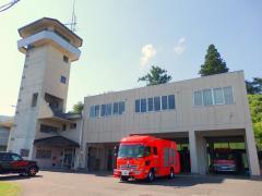 岩村消防署