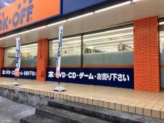ブックオフ 宜野湾店