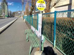 「仁良塚」バス停留所