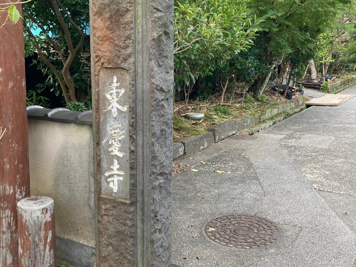 東慶寺の施設外観です。