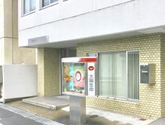 太陽生命保険株式会社 奈良支社