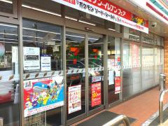 セブンイレブン 明野海老ケ島店
