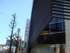大和証券株式会社 鎌倉支店