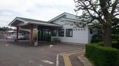 三浦治療院