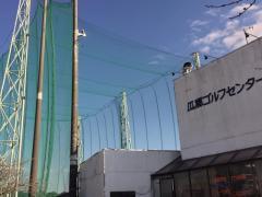 瓜郷ゴルフセンター