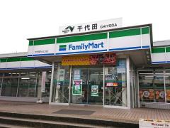 千代田PA