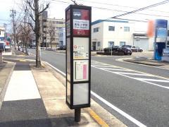 「貴船小学校」バス停留所